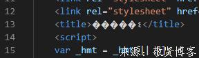 vscode打开文件乱码,自动识别文件编码