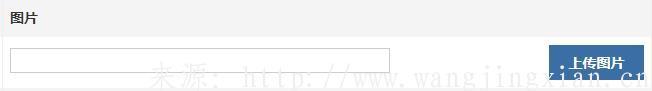zblog如何调用百度Ueditor编辑器的上传图片功能