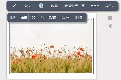 十八、秀米编辑器如何编辑图片,秀米教程